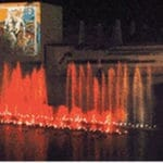 Water-Screen-Projection